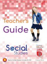 BBRC2081_PES+SocialStudies-P2_Teacher-Guide-Cover_Forweb