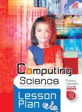 BBRC2250_ComputingScienceP2_LessonPlan_Forweb