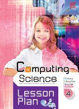BBRC4250_ComputingScienceP4_LessonPlan_Forweb