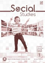 BBRC1081_PESSocialStudies-P1_Cover_Cover_For-Web-retro