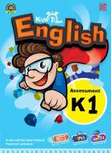 KidsTime-English-ass1