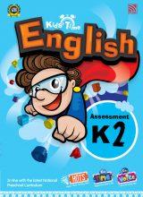 KidsTime-English-ass2