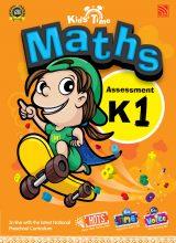 KidsTime-Maths-ass1