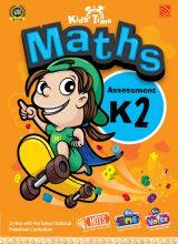 KidsTime-Maths-ass2