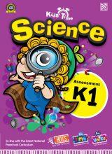 KidsTime-Sci-ass1