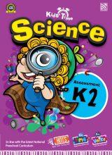 KidsTime-Sci-ass2
